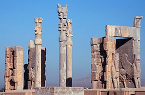 540.Gate_of_All_Nations,_Persepolis